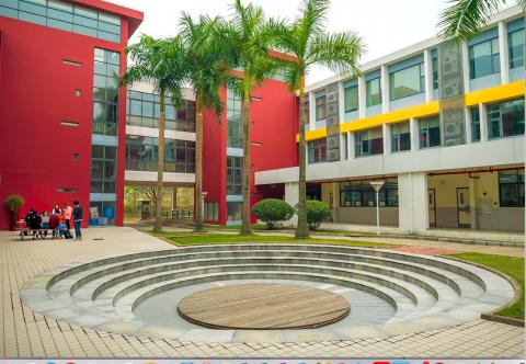 AISG Science Park